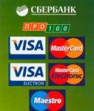 Принимаем к оплате карты сбербанка